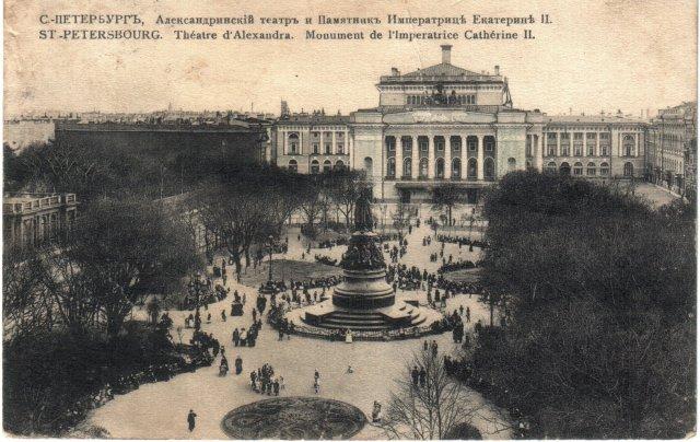 Alexandrinsky_Theatre_1917